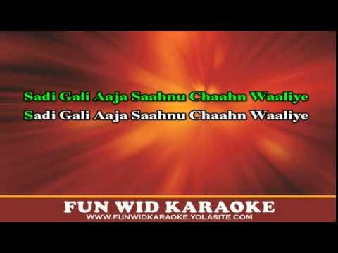 Sadi Gali Aaja Karaoke (Nautanki Saala)