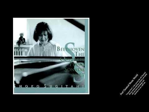 Shoko Sugitani: Beethoven Piano Sonatas Vol.7