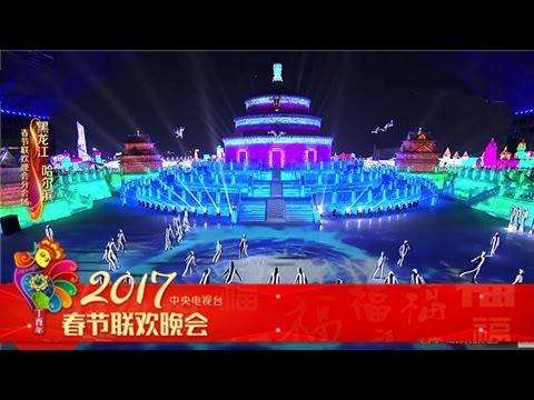 """L'Any Nou xinès, també conegut com a Festa de la Primavera (""""chūnjíe"""", en mandarí), se celebra d'acord amb el calendari lunar, per la qual cosa canvia de data cada any. En 2017 va arribar el 28 de gener. Les celebracions duraran 15 dies, fins al 11 de febrer, quan aquest període festiu es tancarà amb la Festa dels Fanals. L'espectacularitat de les gales que han realitzat divendres passat, deixen sense parla ... quanta bellesa és capaç de crear l'ésser humà quan vol! Tal és la importància de en comptes de posar barreres, unir-nos per millorar i créixer cultural, artística i intel·lectualment."""