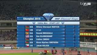 Diamond League 2015 - Shanghai - MIR-LA.com