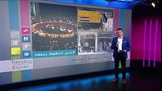 سخرية العراقيين من اضافة نصف كيلو عدس إلى البطاقات التموينية    #بي_بي_سي_ترندينغ