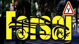 Школа вождения в Астане Forsaj(Школа вождения в Астане,школа индивидуального вождения в Астане, вождение автомобиля,инструктор по вожден..., 2015-06-25T05:33:54.000Z)