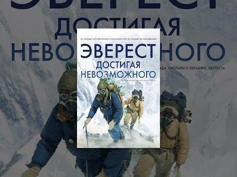 Юрий Андропов | Правда, страшней которой нету |2015 документальные фильмы 2015 исторические фильмы