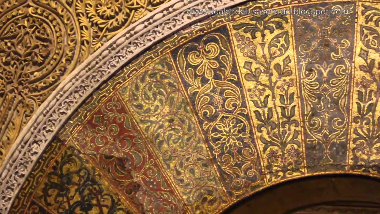 Resultado de imagen para mihrab de la Mezquita de Córdoba