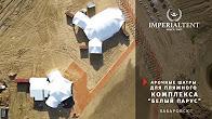 Festzelt 6,8 x 5 m Milano Zelt Pavillon - YouTube