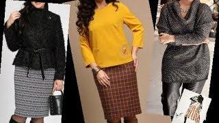 Повседневные брюки и юбки для женщин за 50 Зима 2020