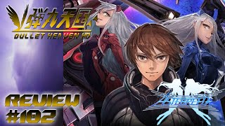 Bullet Heaven HD #102 - Astebreed [PC]