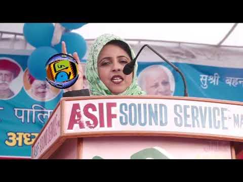 Shabina Adeeb Maunath Bhanjan Mau 2017