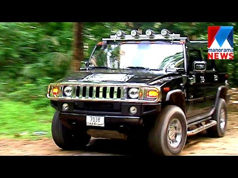 Hummer H2 | Fast track | Old episode | Manorama News