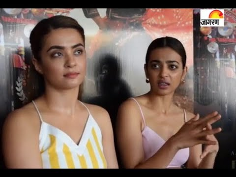 Radhika Apte's bold take on her nude scene! thumbnail