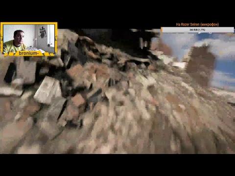Утренний стрим Battlefield 1!