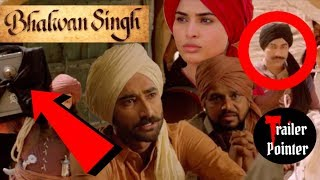 Bhalwan Singh Trailer Review - Breakdown| Things You Missed |Ranjit Bawa| Karamjit Anmol| Navpreet