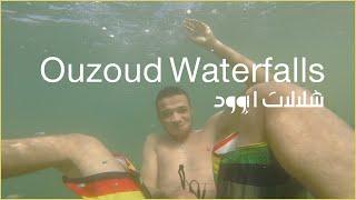 Ouzoud Waterfalls, Multi-step  2015  GoPro
