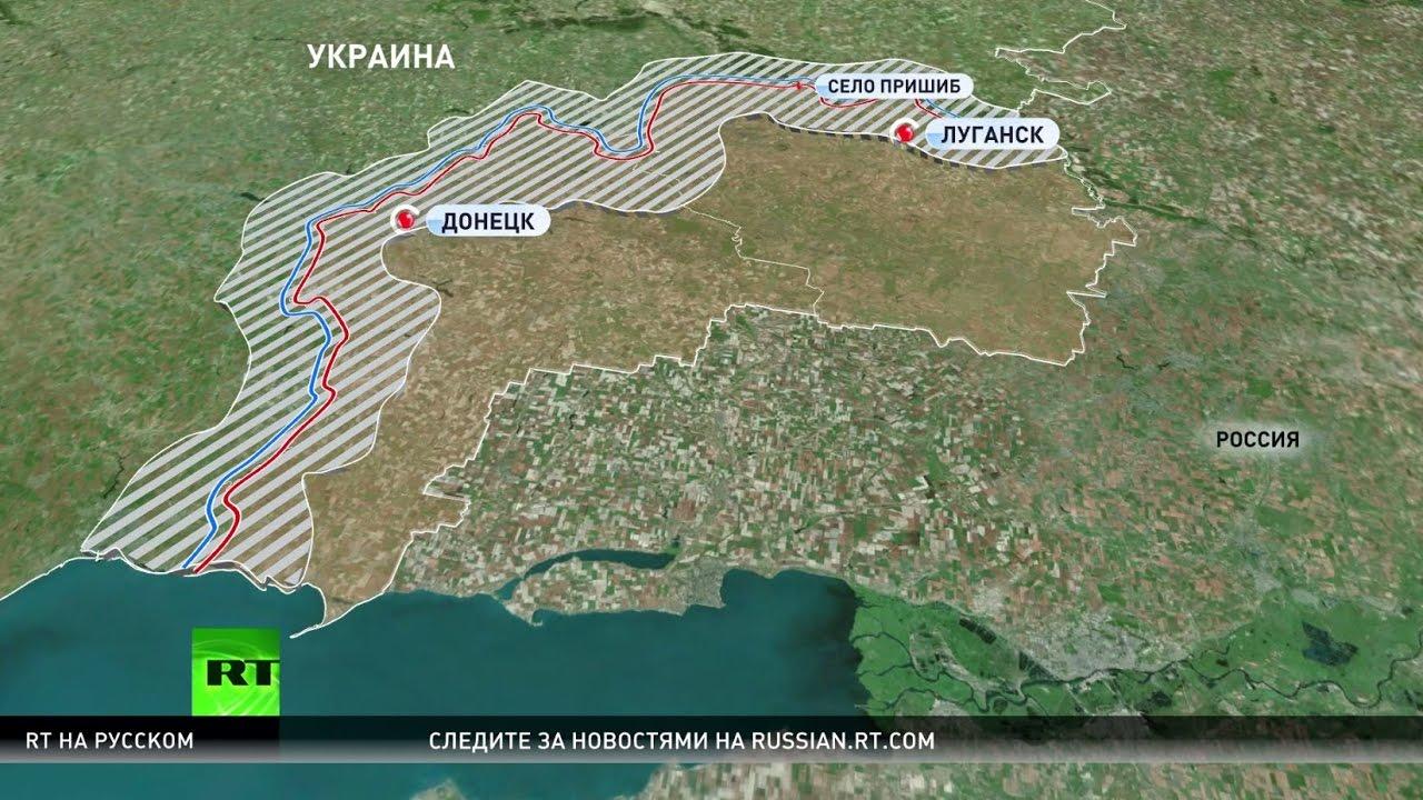 При подрыве автомобиля миссии ОБСЕ на Украине погиб один наблюдатель