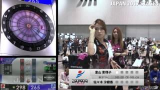 佐々木 沙綾香(LADIES8) VS 富山 恵理子 ‐JAPAN 2017 STAGE4 LADIES BEST16