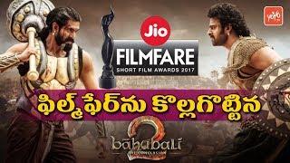 Jio 65th Film Fare Awards 2018   Baahubali 2   Arjun Reddy   Tollywood   Madhu Priya  YOYOTV Channel