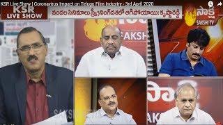 KSR Live Show | Coronavirus Impact on Telugu Film Industry - 3rd April 2020