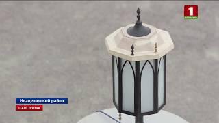 Выделены деньги на проведение восстановительных работ в Коссовском дворце