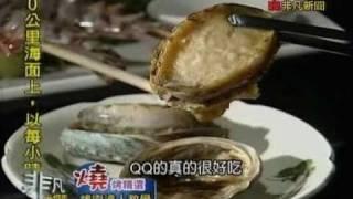 非凡大探索_燒烤精選_烤肉達人教學