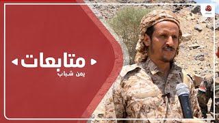 قائد عسكري : شبوة كانت سباقة في دحر مليشيا الحوثي وجاهزة لتكرار ذلك