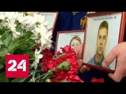 Смотреть 71 трагическая история: судьбы жертв катастрофы Ан-148 - Россия 24 онлайн
