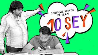 Ders Çalışırken Yapılan 10 Şey | OHA Diyorum! ile DİMES Geyik Merkezi'nde!