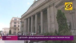 видео Пушкинский музей для детей и их родителей