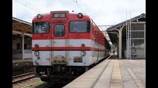 北海道&東日本パス国鉄汽車旅を求めその27笹川流れあつみ温泉から桑川