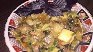 Аджапсандал по Армянски. Удивительно вкусное и полезное блюдо в летнее время особенно. Хит сезона