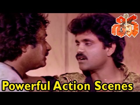 Shiva Movie || Nagarjuna Powerfull Action Scenes || Nagarjuna, Amala