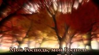Христианские клипы(5)