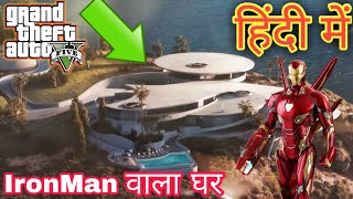 Ultra High Graphics Gta5 | Richlife 2 Ironmanhouse kaluwa | 1080p 60fps 2018 (Hindi)