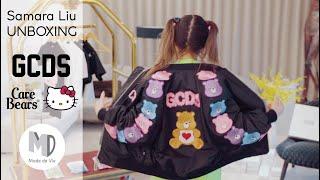 【Samara Liu開箱】2020最火聯名Hello Kitty/Care Bears by GCDS,設計師視角帶你深度解析春夏2020/GCDS聯名系列!