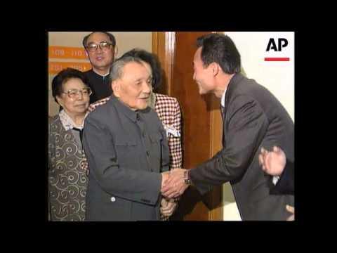 China - Deng Xiaoping Turns 90
