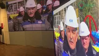 47news: Миллер даёт команду на запуск газа на ГРС Лаголово