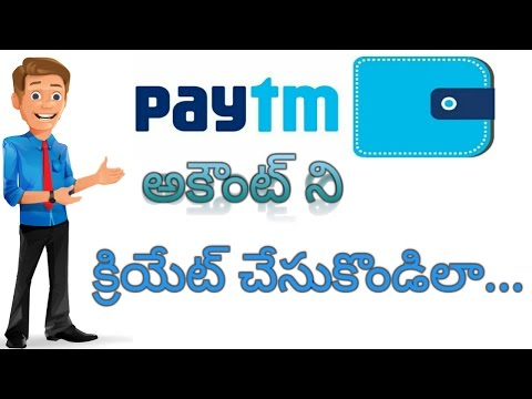 How To Create Paytm Account || In Telugu || Paytm App|| In Android Mobile||