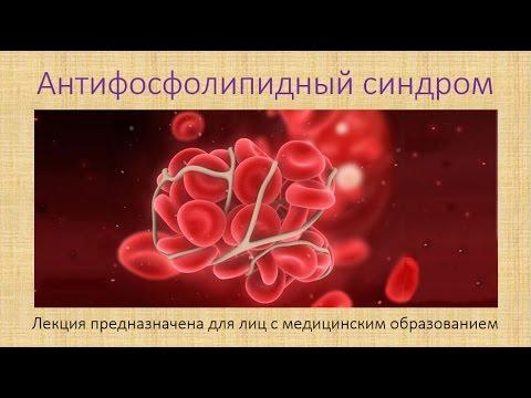 Гиперкоагуляция крови, что это такое?