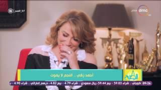 بالفيديو.. إيناس الدغيدي: أحمد زكي مكنش بني آدم طبيعي