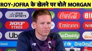Morgan reveals Jason Roy and Jofra Archer fitness updates as World Cup hopes hang in the balance