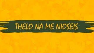 Tennebreck feat DEP  Thelo na me nioseis  Cover