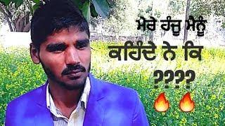 haan karde akhil new punjabi song mp3 download_punjabi hot songs_new songs 2019 punjabi of this week