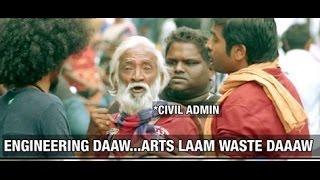 Arts College Vs Engineering College  Comedy