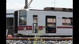 東武20000系廃車解体 クハ28813・モハ27813・モハ26813も解体スタートか?