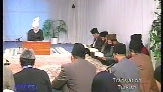 Urdu Tarjamatul Quran Class #286 Surah Al-Taghabun verses 1 to 15