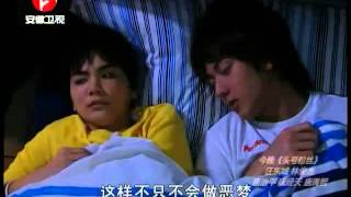 花ざかりの君たちへ~花様少年少女~ 第21話