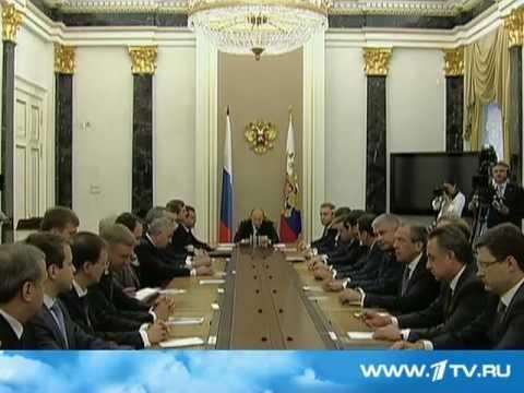 Назначения в кабинет Министров