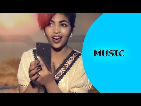 Ella TV - Shumay Gebrihiwet ( Sham ) - Joli | ጆሊ - New Eritrean Music 2017 - Ella Records