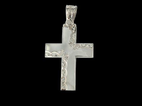 Σταυρός Βάπτισης 14Κ Λευκόχρυσο ΤΡΙΑΝΤΟΣ Γυναικείος ST1442