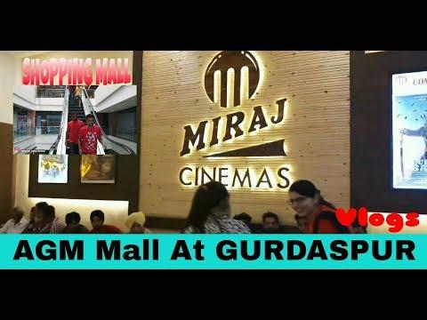 Watch Films & Shopping At AGM Mall Gurdaspur | Miraj cinema | 1st Biggest Shopping mall in Gurdaspur