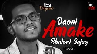 Daoni Amake Bholari Sujog | Full Video Song | Pijush | Krish Bose | The Bong Studio Originals